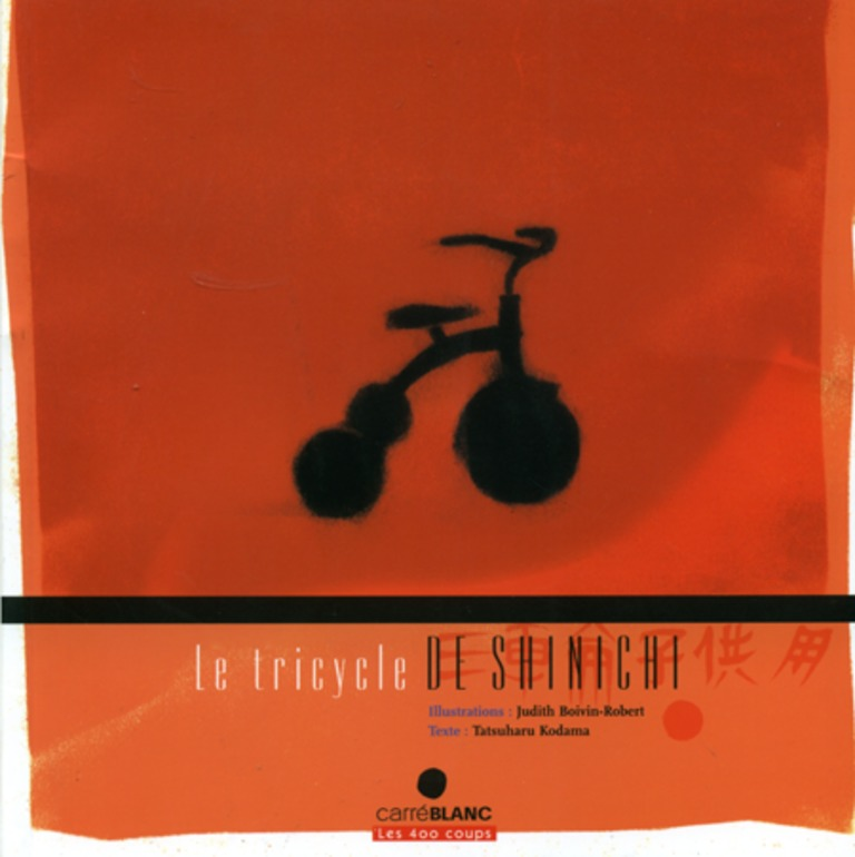 Le tricycle de Shinichi