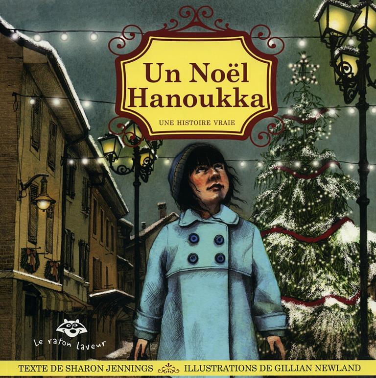 Un Noël Hanoukka : une histoire vraie