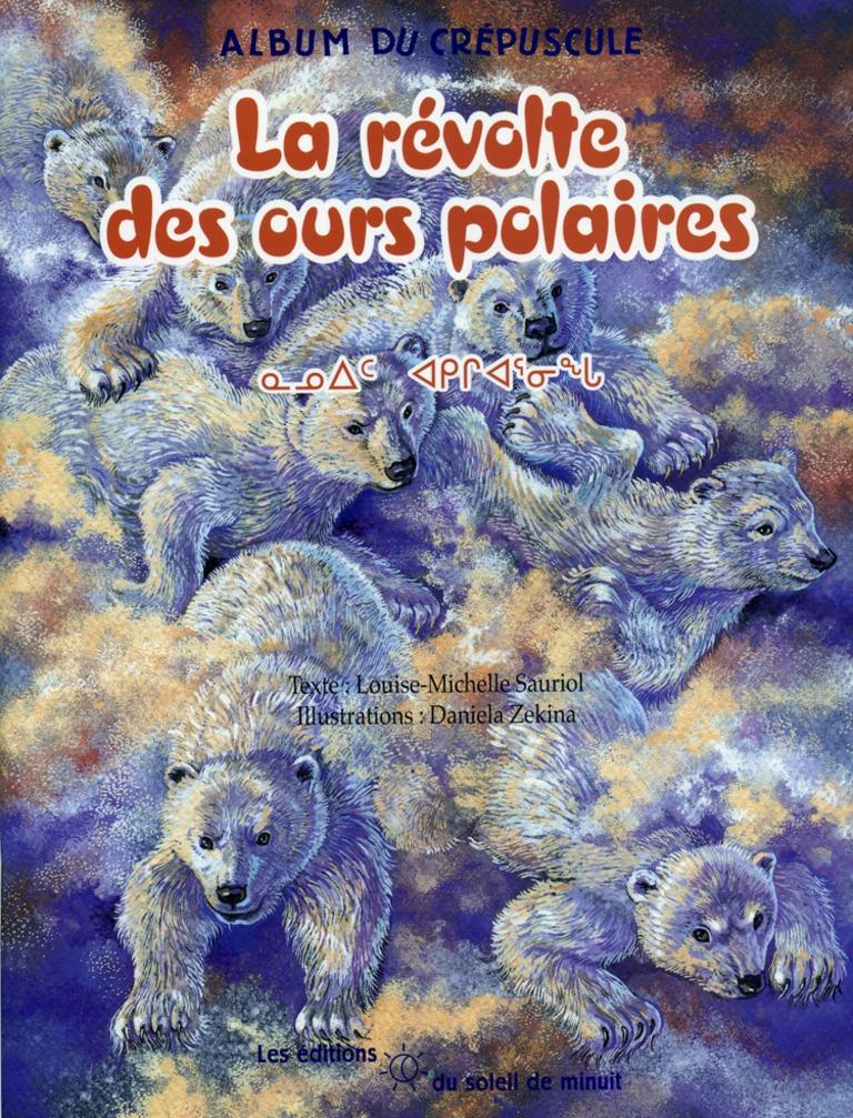 La révolte des ours polaires
