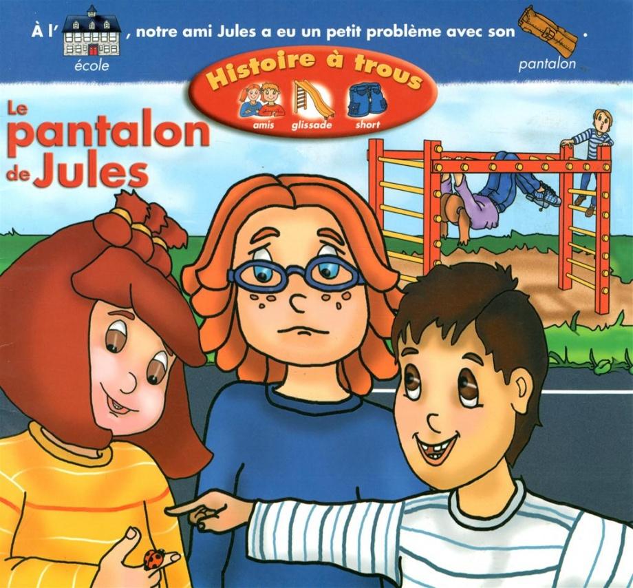 Le pantalon de Jules