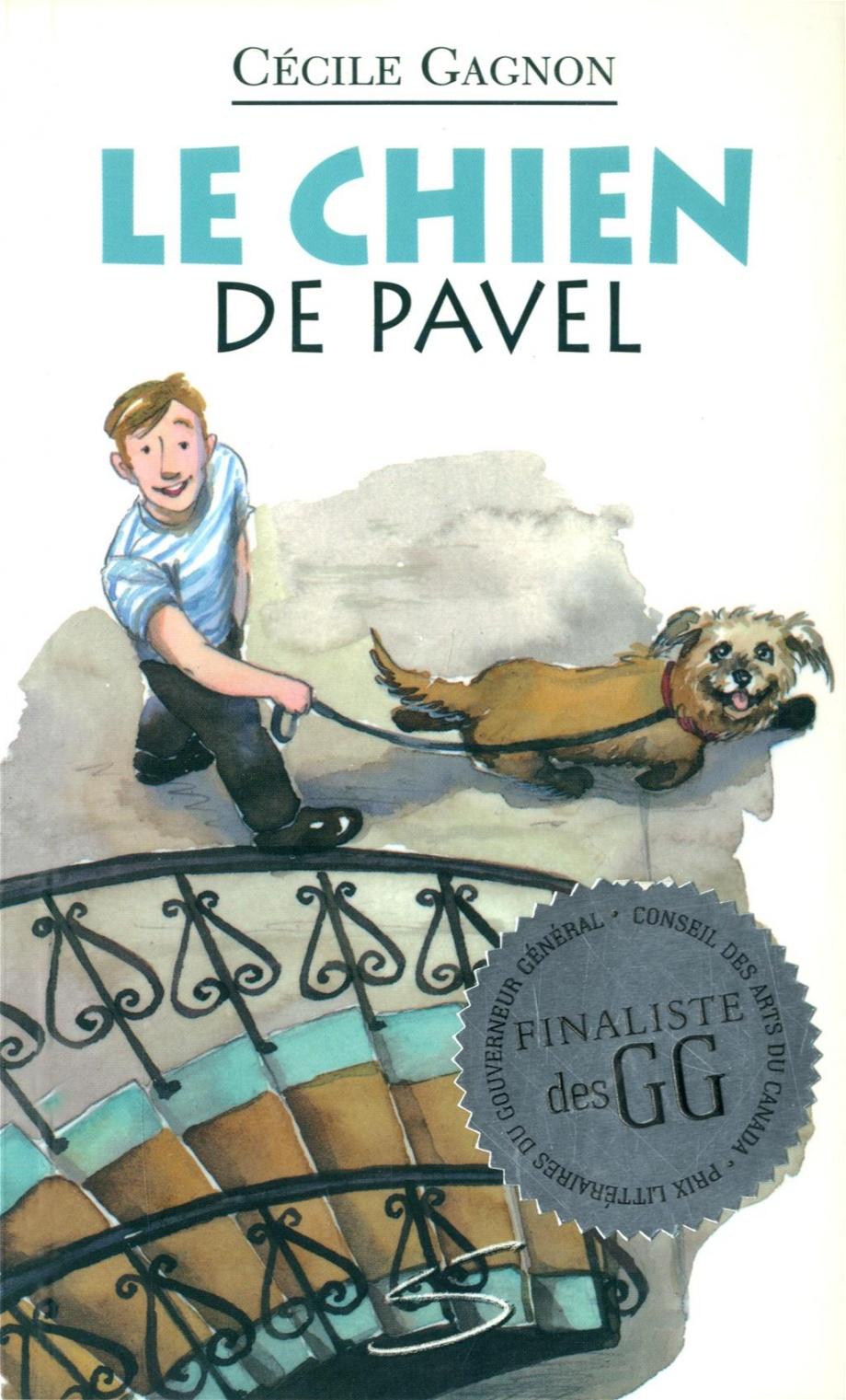 Le chien de Pavel : un roman