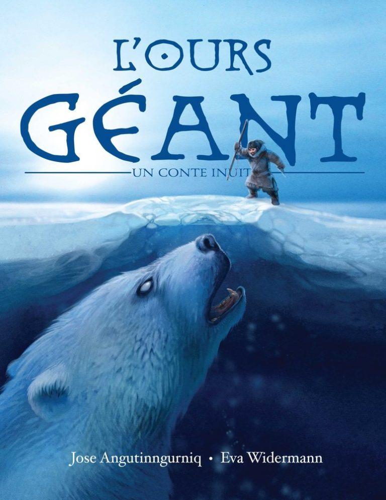 L'Ours géant